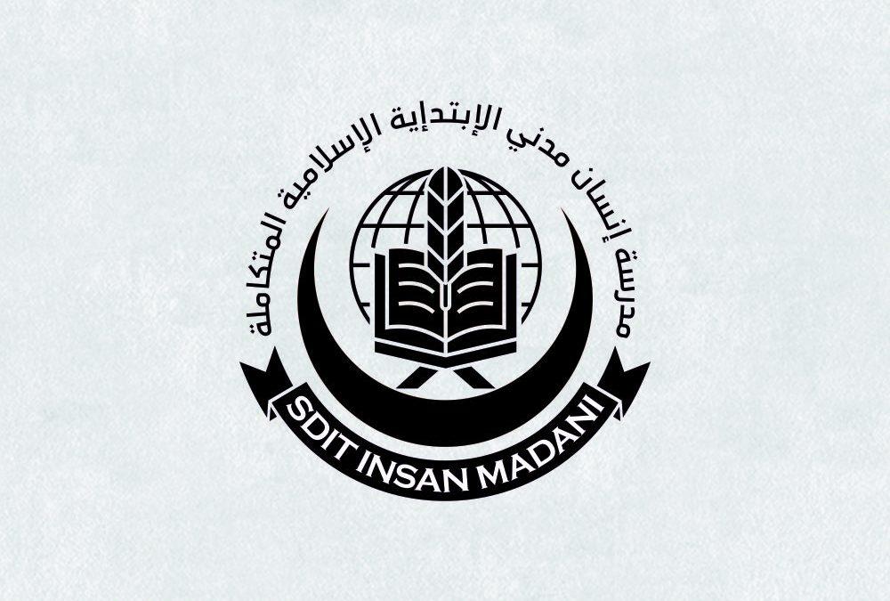 Portofolio Jasa  Desain Logo Pendidikan Untuk SDIT INSAN MADANI